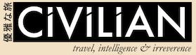 Logo for Civilian magazine